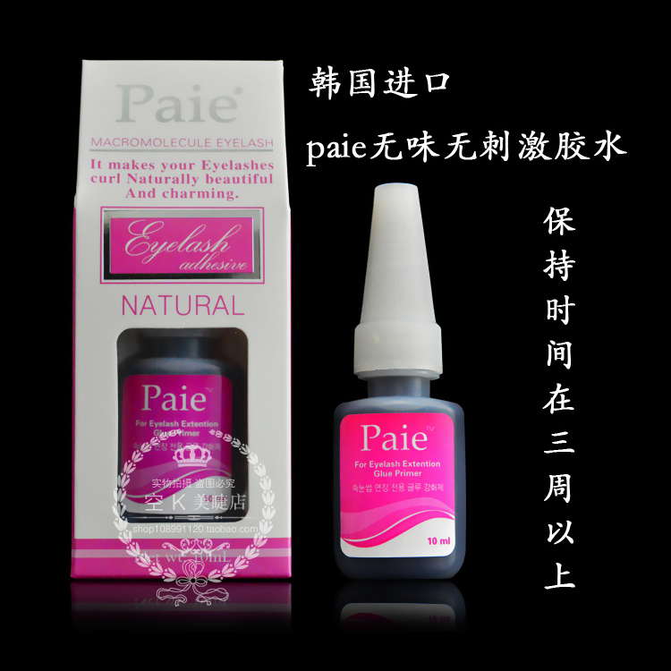 Paie New Extension False Eyelash Graft odourless Non irritant Glue Black Adhesive