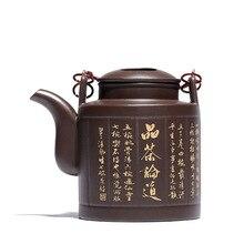 Yixing Teapot Kettle Teaware Clay-Kung-Fu Large-Capacity Purple Gift-Box 750CC Send Creative