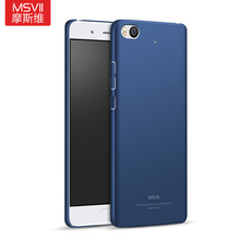 Msvii Ultra Thin Carcasa Cover Xiaomi Mi 5S Case Plastic Hard Back Fundas Coque Xiao Mi5s M5S Capa Protection Phone Bag Cases