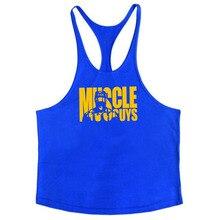 Muscleguys Cotton Gyms Tank Tops Men L99