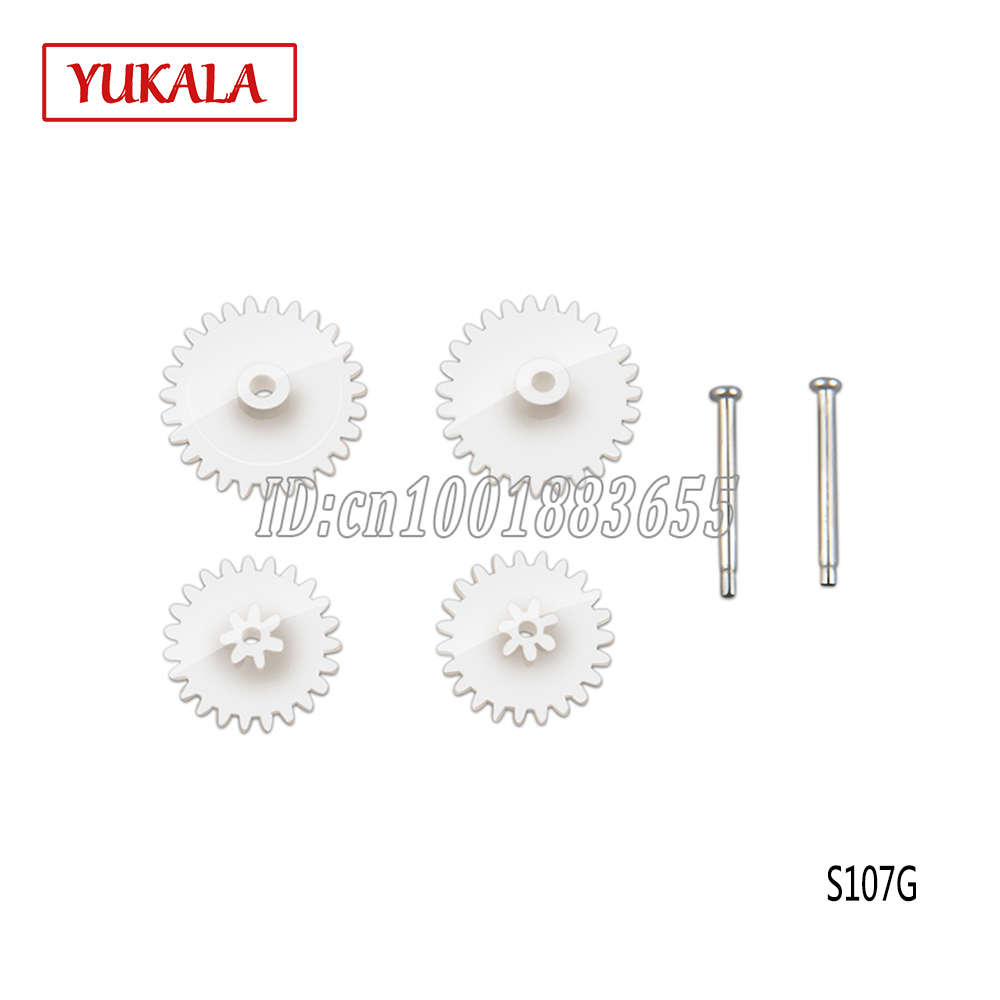 Free shipping Wholesale/SYMA S107 spare parts Gear S107G