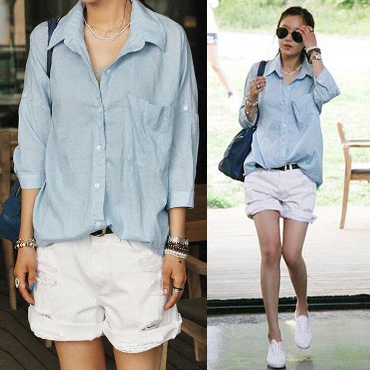 Online Shop Female Casual Boyfriend Style White/Black Jeans Denim ...