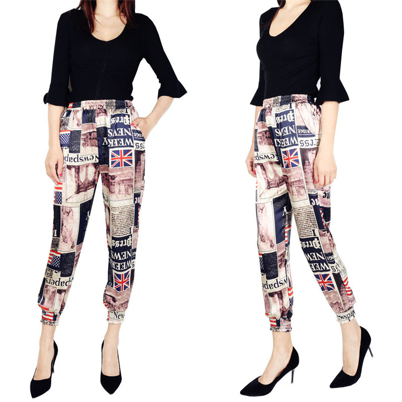 Loose Harem Pant High Waist Show Thin Printed Women's Wear Casual Ankle-Length Trousers Pockets 11
