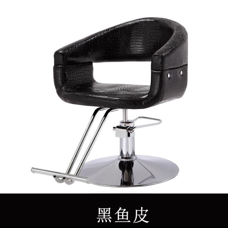 Новое парикмахерское кресло, вращающееся парикмахерское кресло, подъемное кресло с ручкой, парикмахерский салон, специальное парикмахерское кресло - Цвет: Style 2