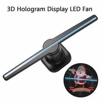 AUSIDA 42cm 3D Hologram Advertising LED fan player Display Holographic holograma LOGO Projector LED digital signage ologramma Z1 - DISCOUNT ITEM  50 OFF Lights & Lighting