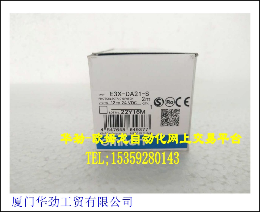 E3X-DA21-S   Optoelectronic Sensor Original Product New Spot