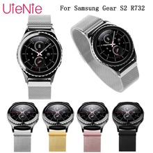 For Samsung Gear S2 R732 smart watch Accessories magnetic ring stainless steel bracelet sports wristband milan band bracelet все цены