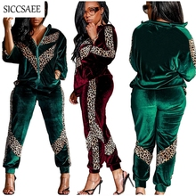 Leopard Printed Patchwork Two Piece Set Velour Tracksuit For Women Sexy  Casual Outfits Cardigan Pants Suits 98dc8120df