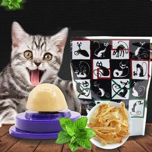 cat Solid Catnip Treat Ball with Nourishes Inside Nutrition Gel Energy Stick to the Wall Toy Cat Snacks Licking for Kitten