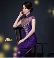 Blue Red Purple Gold Tread Embroidery Traditional Chinese Dress Satin Halter Side Split Sexy Vintage Cheongsams Women Qipao