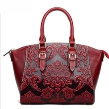 Famous brand top quality Cow Leather women bag   Original vintage handbag Chinese style embossed shoulder bag Bat bag