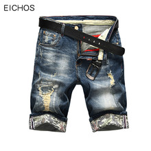 Hot Selling Summer Casual Thin Short Homme De Marque 2017 Korean Youth Mens Denim Shorts Elasticity Distressed Skinny Jeans Men