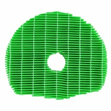 Air purifier purifier humidifiers filters FZ-C100MFS for Sharp KC-C70SW / B KC-W200SW KC-W380SW-W series of Humidifier Parts