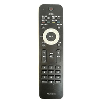 New REPLACEMENT Brand For PHILIPS 3D Smart LED LCD TV Chinese Remote Control TELEVISION Fernbedienung Free