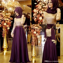 Vintage vestido de festa 2017 Purple Long Sleeve Muslim Evening Dresses Gold Appliques Dubai hijab Arabic Evening Gowns Dresses