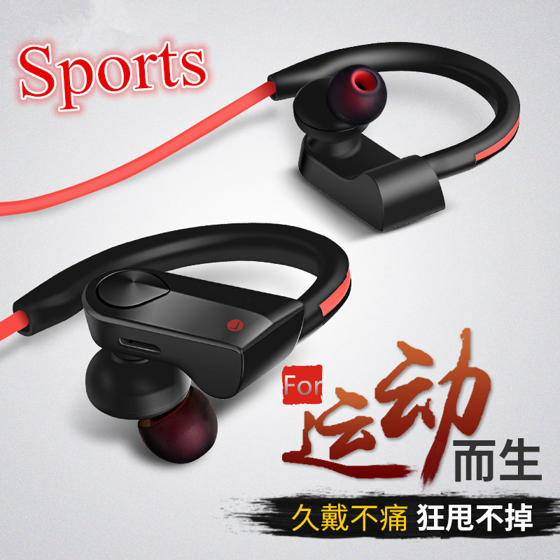 New Wireless Headphones Winter Sport Bluetooth Headset Earphone For Crosscall Shark V2 Mobile Phone Earbus Free Shipping