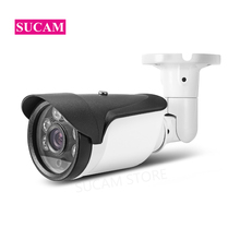 SUCAM Waterproof 4MP AHD Camera Outdoor 20M Night Vision CCTV Video Surveillance Analog Camera Bullet Camera for Home Security
