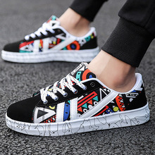 2019 New Men Shoes Men Casual Canvas Shoes Fashion Lightweight Lace Up Sneakers Summer Breathable Men Flats Shoes Male Footwear mrhippies men shoes 2017 men casual shoes summer breathable lace up flats fashion light male footwear big size 45 48