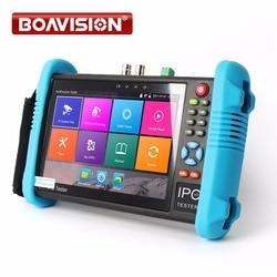 New 7 Inch Handheld IPC AHD TVI CVI CCTV Tester IPC9800 Plus With H.265/H.264, 4K Video Display Multi Functional ONVIF