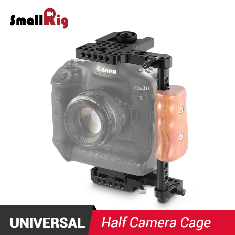 SmallRig QR VersaFrame Half Cage for Canon 1DC 1DX 1DX mkII 1DmkIV 1DmkIII or for Nikon
