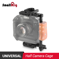 SmallRig QR VersaFrame Half Cage for Canon 1DC, 1DX, 1DX mkII, 1DmkIV, 1DmkIII or for Nikon D4, D3x, D3 2062