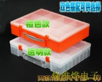 E217 Super Multi double grid portable Lego parts box storage box sample box of electronic tools Toys