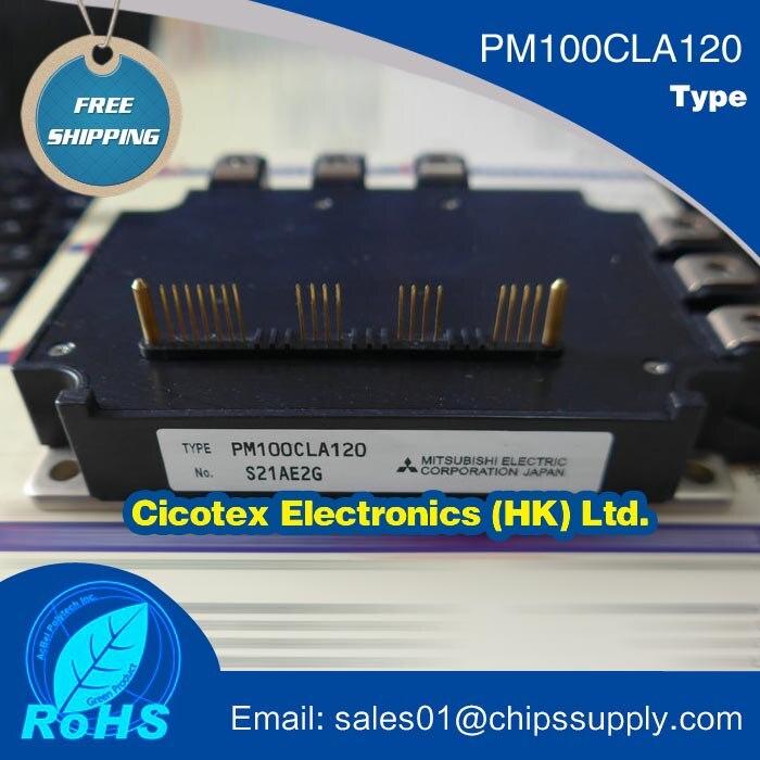 Module dalimentation IC PM100CLA120 IGBTModule dalimentation IC PM100CLA120 IGBT