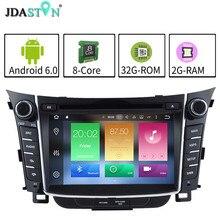 JDASTON 7″ 2DIN Octa Core 2GB+32GB Android 6.0.1 Car DVD Player For HYUNDAI i30 2011 2012 2013  Multimedia GPS Navigation Radio