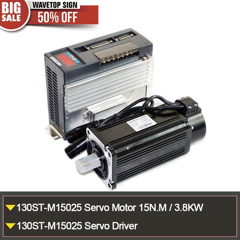 AC Servo Motor Single-Phase 130ST-M15025 3.8kW 15N.M AC Servo Motor + Servo Motor Driver. стоимость