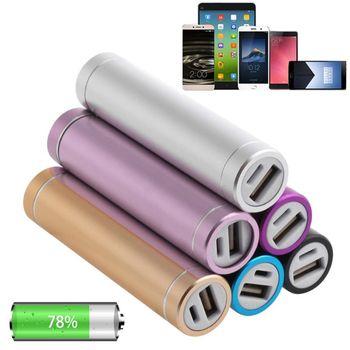 Metal USB 5V Power Bank Kit 1X18650 batería DIY caja cargador para teléfono celular