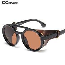 Gafas de sol 45746 Steampunk para hombre gafas de sol Retro para mujer gafas Vintage UV400