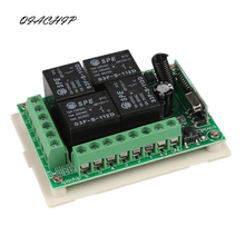 Universal 433Mhz DC 12V 4 Channel RF Wireless Remote Control Switch Relay Receiver Module For 1527 learning Code Transmitter Diy