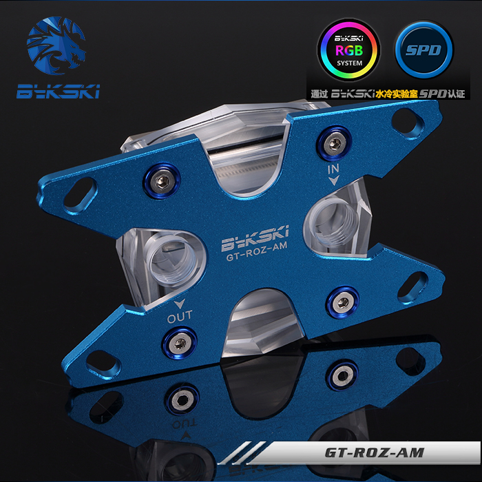 Bykski GT-ROZ-AM Water Cooling CPU Block for AMD AM2 AM3 AM4 Ryzen Blue