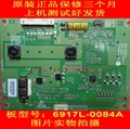 PARA Hisense LED42K520J3D placa de pressão placa 3PHCC20002B-H 6917L-0084A constante é usado