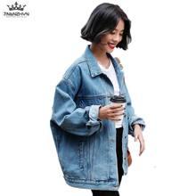 563ba7627 TNLNZHYN outono novas Mulheres de roupas de Moda jaqueta jeans lapela solto grandes  estaleiros MM de Gordura de manga Comprida f.