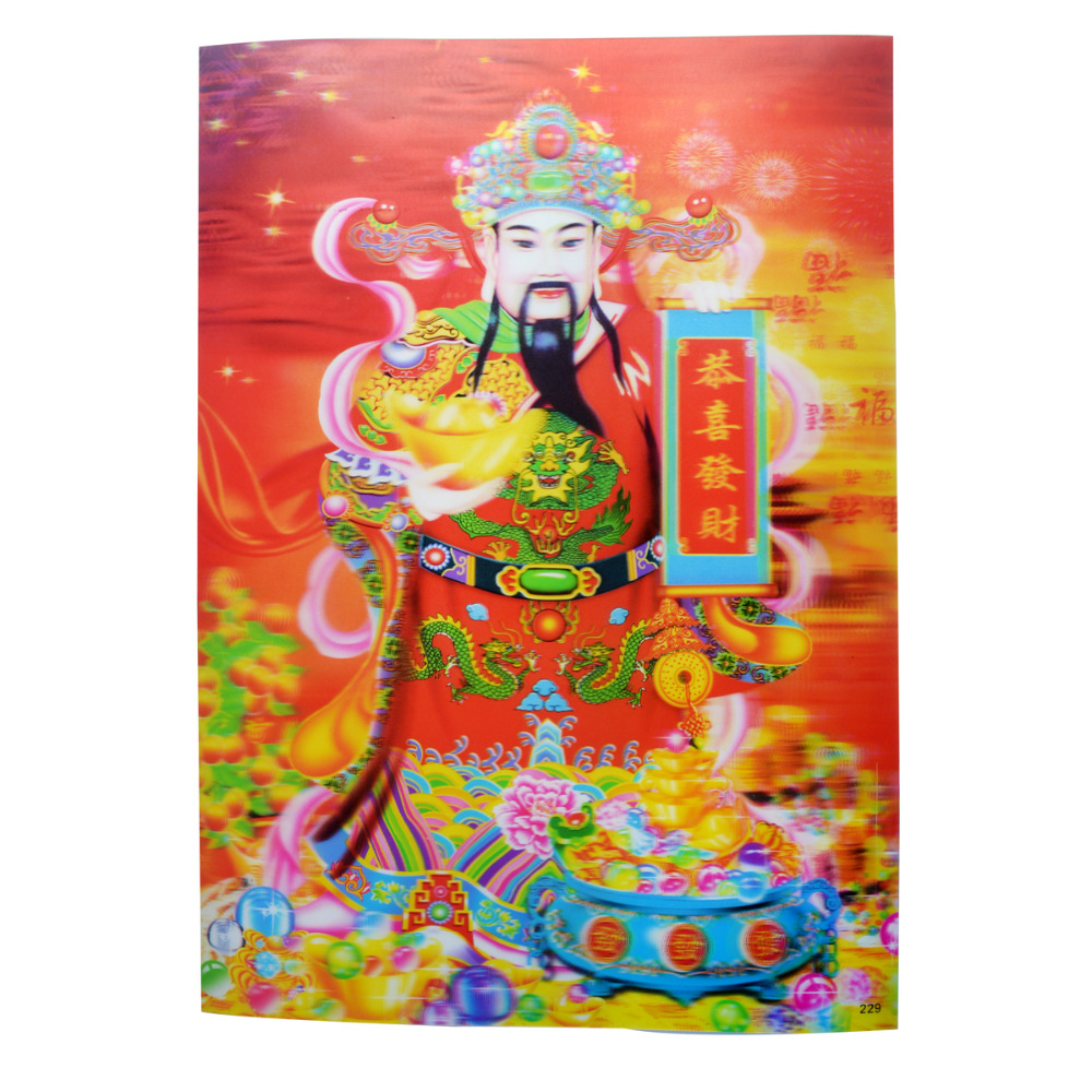 feng shui 3d effect plastic picture wall hanging poster god of wealth for wealth j2054 in wind. Black Bedroom Furniture Sets. Home Design Ideas