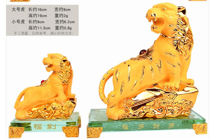 fortune Arts and crafts Sand gold lovely size optional horse sheep Monkey dog decorative crafts attract wealth pig artefacts
