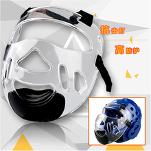 2017 new Removable helmet mask for taekwondo karate face mask protector environmental material kids adult font