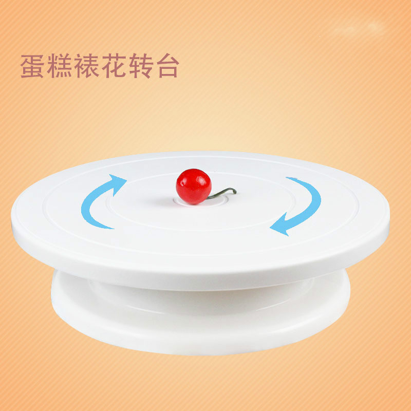 Glass Diy 30cm Round Plastic Cake Decorating Turntable Can Be Rotated Manually Cream Desk Pastry Baking Tools
