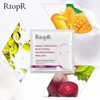 Mango Anti-Aging Anti-wrinkle Bright Skin Emulsion Emulsion