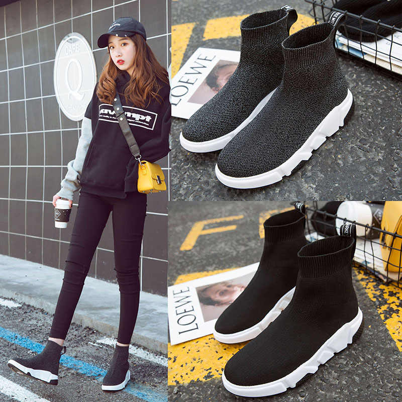 sock trainer outfits