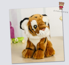 high quality goods about 17cm yellow tiger plush toy doll baby toy birthday gift,Xmas gift c784
