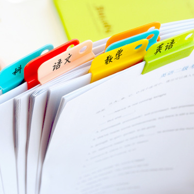 1 коробка красочные декоративные держатели для фото бумаги Офисные аксессуары школьные принадлежности канцелярские принадлежности для студентов детей