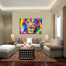 1 Panels ( Wth Frame)Canvas Wall Ar colorful Lion Pictures Paint on Canvas Painting for Home Kitchen Decorative(China)