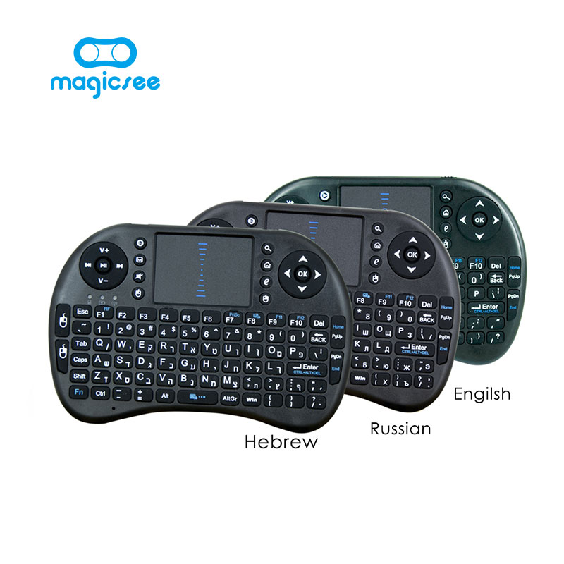 Magicsee i8 Mini Wireless Keyboard Remote Control with Russian English Hebrew Arabic 4 versions Air Mouse For Smart TV Laptop PC new ru for lenovo u330p u330 russian laptop keyboard with case palmrest touchpad black