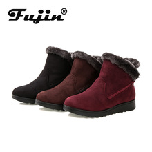 Fujin Winter Snow Boots for Female Keep Warm Soft Short Dropshipping Fashion Ankle Knee Women Plush 3 Colors