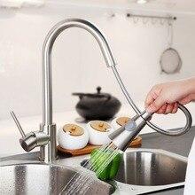 Вытяните кухонный кран Матовый Никель бассейна раковина смеситель Поворотный 360 Поворот горячая холодная латунь кран Никель