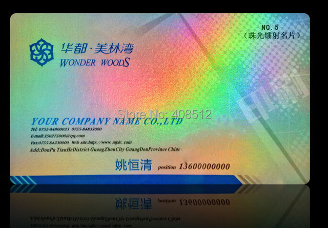 free shipping 038MM holograms PVC card printing rainbow colors