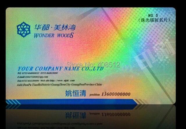 Free shipping high quality 038mm holograms pvc card printing free shipping high quality 038mm holograms pvc card printing rainbow colors business card colourmoves