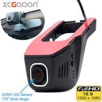 Xcgaoon Wifi Car Dvr Registrator Registratore Video Digitale Videocamera Del Precipitare Della Macchina Fotografica 1080P Versione di Notte Novatek 96655, cam Può Ruotare